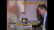 Криминални аборти, 12 ноември 2010, Господари на ефира