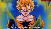 Dragon Ball Z - Сезон 9 - Епизод 270 bg sub