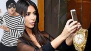 Обраха бижута за 6 милиона евро от Ким Кардашиян в Париж