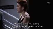 Man from the Stars E09 1/2 (bg Sub)