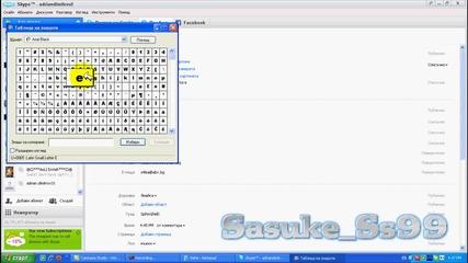 Как да си изкарате Йероглифи [hq]