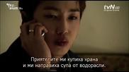 Shut Up! Flower Boy Band (2012) E11