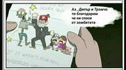 Гравити Фолс комикс С05 Е10