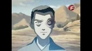 Avatar - Сезон 2 Еп 09 (29) - Бг Аудио