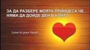 Obicham Te Slunchice Moe Milichko Bogi !!!!!!!!!! (h) (h) (h) (sun) (h) (h) (h) (h)