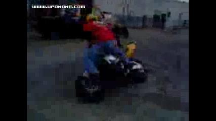 Кръгове С  Мотор