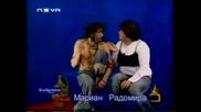 Бай Брадър2 - Мариан И Радомира - Vbox7