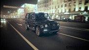 Mercedes - Benz G55 Mansory G - Couture Hd