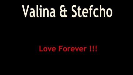 Валина и Стефчо