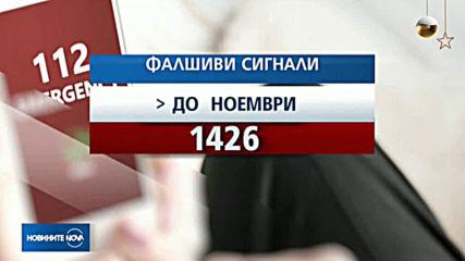 Новините на NOVA (15.12.2019 - централна емисия)
