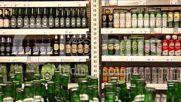 Рекламен филм за Съюза на Българските пивовари/ Commercial - Union of Brewers in Bulgaria