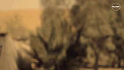 Превод! Akcent - Love Stoned * H Q *