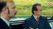 Хулиганът Karadayi еп.75-1 Руски суб. Турция- Финал на сезон2