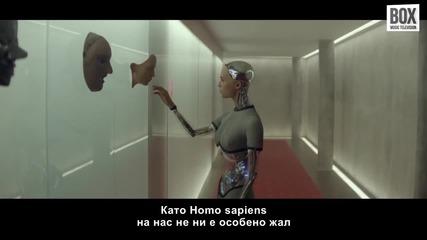 EX Machina: Бог от машината - представяне в BOX Office с Борис Кашев / Поп Топ