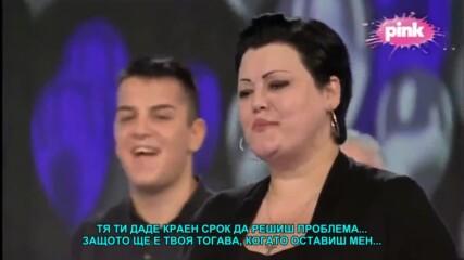 Bon Ami - Neko treci (bg sub)