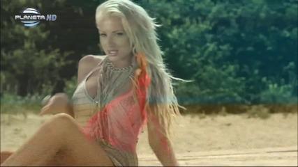 Цветелина Янева - По-страшно ( Official Video H D )