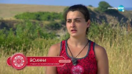 Игри на волята: България (15.09.2020) - част 2: Ще успеят ли сестрите в тайната си мисия?
