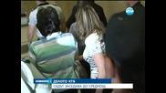 Съдът заседава до среднощ по делото за КТБ - Новините на Нова
