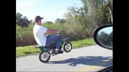50cc - Stunt