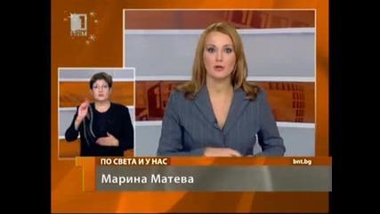 Почина Георги Калоянчев - 18,12,2012г.