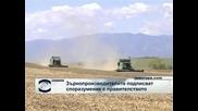 Продължават преговорите на зърнопроизводителите с правителството