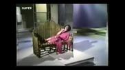 Dame Shirley Bassey - Feelings