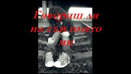 Превод