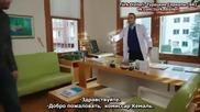 Сърдечни работи ~ Gonul Isleri еп.13 Турция Руски суб. със Селма Ергеч и Бену Йълдъръмлар