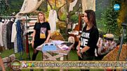 Гала, Стефан и Яна и Петко Димитрови коментират актуалните теми - На кафе (13.04.2018)