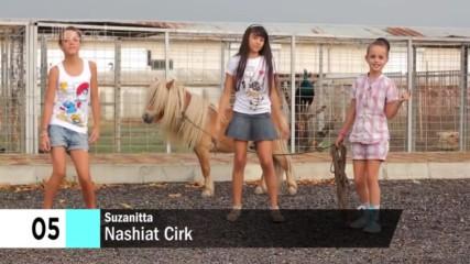 Suzanitta - Music Evolution (2012 - 2017) Сузанита