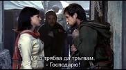 Robin Hood / Робин Худ сезон 1 епизод 6 бг субтитри