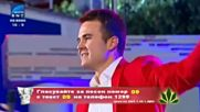 Йордан Марков - Шапка ти свалям любов