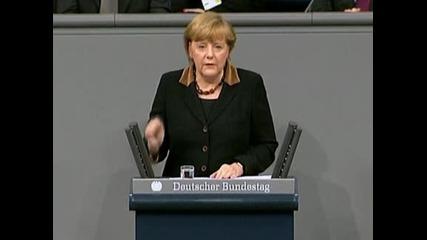 Германия и Франция обещават да доведат до успешен край борбата с кризата