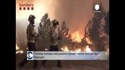 Стотици хиляди евакуирани заради пожари във Франция