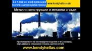 Метални-сгради-метални-халета-промишлени-халета-сглобяеми-сгради