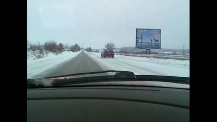Зимата обстановка област Велико Търново