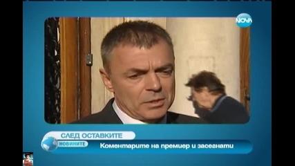 Валят оставки & Аец Белене отново в парламента