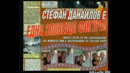 Диагноза И Георги Ифандиев 28.5.2008