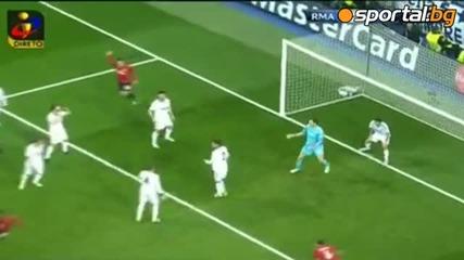 Реал Мадрид - Манчестър Юнайтед 1-1 ( Champions League