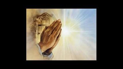 molitva za teb ni6to ne za nas a za isus mesiqta amin
