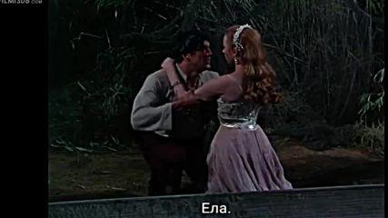 Златният меч ( The Golden Blade 1953 )