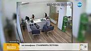 """""""Дръжте крадеца"""": Клиент задига телефона на служителка в офис"""