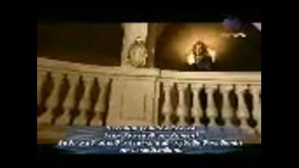 Емилия Феат Найдал Каисар-безумна Любов