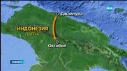 Изчезналият от радарите индонезийски самолет се e разбил