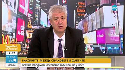 Проф. Балтов: Ваксинираните в AstraZeneca не бива да се притесняват