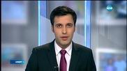 Спортни Новини (15.01.2016 - централна)