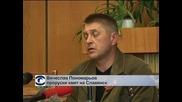 Военни инспектори от ОССЕ са взети за заложници в Славянск, сред тях имало шпионин на Киев