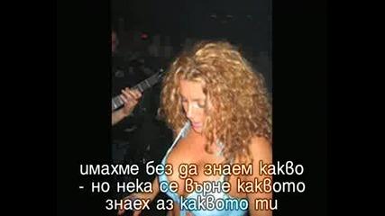 Индира И Ален - Imali Smo Ni Smo Znali/bg sub/