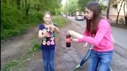 Вызов принят #1 __ Кока-кола + ментос