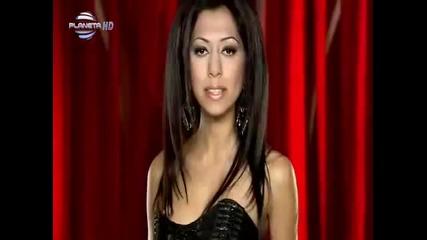 Лейла 2012 - Виж ме любов (official video) откритието на Пайнер